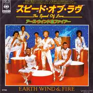 Earth, Wind & Fire - The Speed Of Love