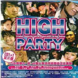 Various - High Party MP3